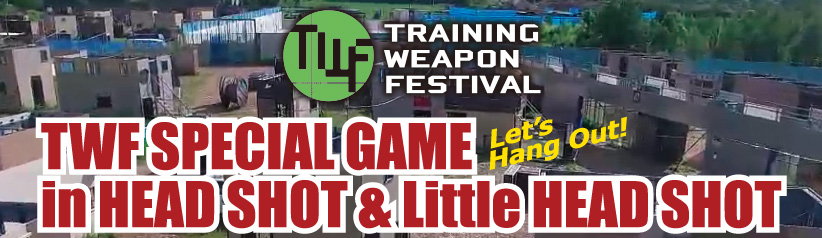 TWF SPECIAL GAME -Let's Hang Out!-